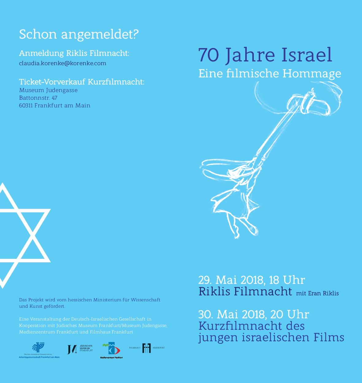 FHF_Israel_RZ_webneu-00_20180528-083917_1